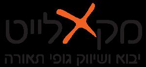 MaxLight logo final